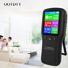 PM2.5 Detector Monitor Air-Quality TVOC Formaldehyde Digital OOTDTY Supervising PM10
