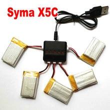Kytech X5SW M68 RCเฮลิคอปเตอร์อะไหล่X5Cแบตเตอรี่3.7โวลต์500มิลลิแอมป์ชั่วโมงที่มีอย่างรวดเร็วสมดุลชาร์จ1ใน5