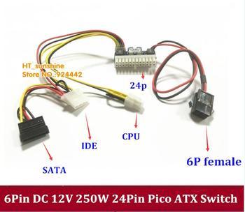 NEW PCIe 6Pin 6P 6 Pin female input DC 12V 160W 24Pin Pico ATX Switch pcio PSU Car Auto Mini ITX High Power Supply Module