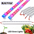 10pcs 50cm/piece 5630 12V IP68 Waterproof LED bar rigid light strip grow lights Hydroponic Plant flowers LED Grow plant growing