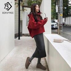 Осень 2018 г. новое поступление Женские комплект толстые над размеры пуловер с бантом толстовки и Твердые Сладкий вязание юбка плюс 4XL S88202Y