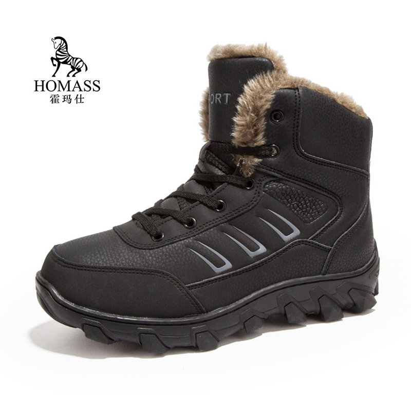 High Top Plush Snow Boots Winter Sneakers for Men Outdoor Sport Climbing Hiking Shoes Large Size Plush Hiking Boots Men Sneakers hifeos men winter outdoor hiking shoes couple anti slip breathable boots mesh couple climbing mountaineer low top sneakers m067