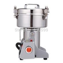voltege 220V/110V 1000g food grade stainless steel household swing type electric machine for grinding corn