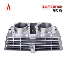 47mm Cylinder Piston Gasket Motorcycle Air-Cooled for Honda CBT150 150CC CBT 150