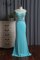 Long Evening Dresses For Party Women Elegant Sheer Scoop Neck Cap Sleeves Lace Up Back Floor
