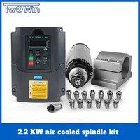 2.2 kw Air Cooled Spindle Motor ER20 Motor 4 Bearing Air Cooling 2200w CNC Milling Motor & VFD & 80mm Clamp & ER20 Lathe Chuck
