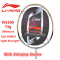 Lightest 74g LiNing Badminton Racket Windstorm 300 Ultralight Nao Carbon Fiber Lining Professional >5U Offensive Racquet L210OLB