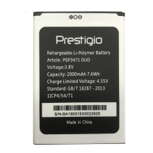 In Stock NEW 100% 2000mAh Original Battery For Prestigio Wize Q3 PSP3471 DUO Mobile Phone Replacement + Tracking Number