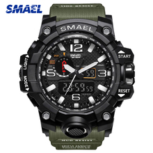 SMAEL Watches Men Big Dial Electronic Dual Display Wristwatches Military Alarm Quartz Clock Man Sports Watch 1545 montre homme