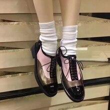 Chaussures Kleur Oude Roze