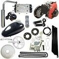 4-Stroke 49cc Gas Benzin Motorisierte Fahrrad Roller Bike Motor Motor Kit Roller