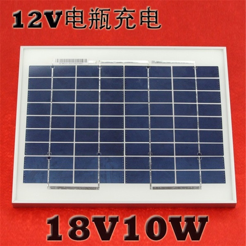 The new 18V10W polysilicon new solar panel assembly charges 12V battery super low price!