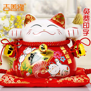 Lucky cat cat ornaments gift Home Furnishing opened Ceramic Piggy piggy bank 2069 large cat