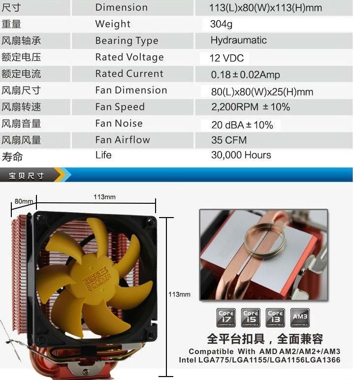 Ventilador de 8 cm. 2 tubos de calefacción, torre lateral, Intel - Componentes informáticos - foto 5