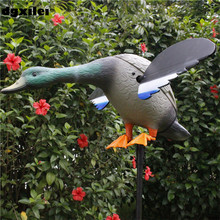 2017 Upgraded Version Dc 6V/12V Remote Control Pe Mallard Decoy Hunting Duck With Magnet Spinning Wings