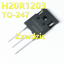 5PCS H20R1203 TO-3P H20R1203 TO247 20R1203 New and original IC