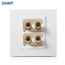 CHINT NEW7L Security Steel Frame 86 Section Switch Insert Panel Seat Two Linked Holes Audio Socket