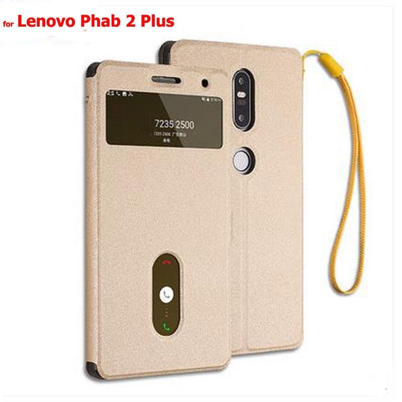 for Lenovo Phab 2 Plus Case Magnetic Closed Windows Flip Leather Case for Lenovo Phab 2