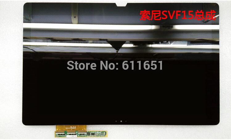 FOR SONY SVT 15 Touch Screen Digitizer LCD Display Panel Assembly FREE SHIPPING