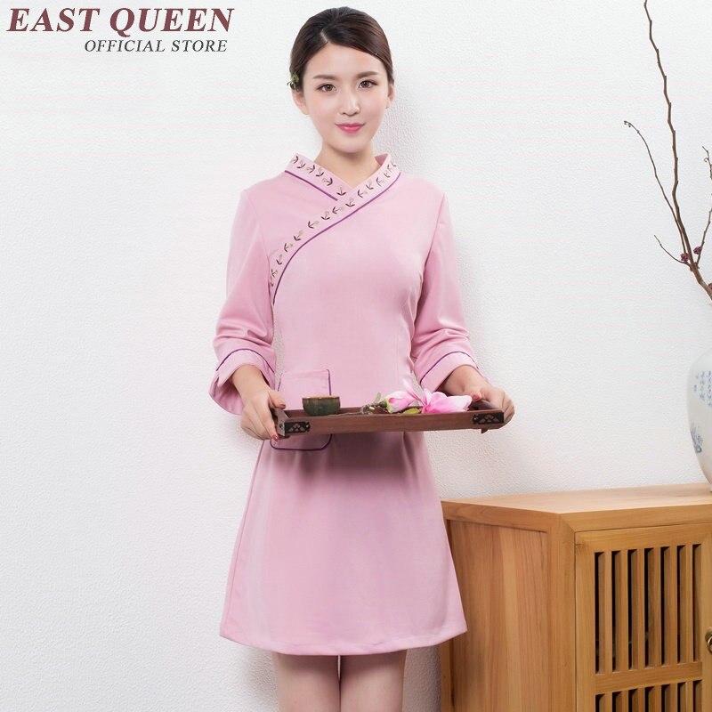 Wholesale beautician work clothing work wear uniform spa for Spa uniform alibaba