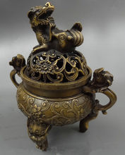 7 inch / Chinese buddhist dragon lion censer bronze hollow out the dog