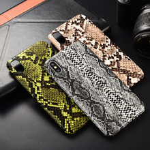 Snake Skin PU Leather Cover for iPhone 6 6s Plus