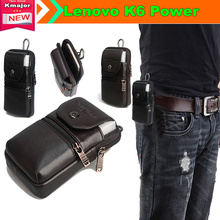 Genuine Leather Carry Belt Clip Pouch Waist Purse Case Cover for Lenovo K6 Power 5.0inch Phone Free Drop Shipping