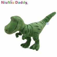 Niuniu Daddy Plush Dinosaur Fylld Djurfylld Tyrannosaurus Tecknad Pussel Toy Thanksgiving Toy Perfekt Storlek Gratis frakt