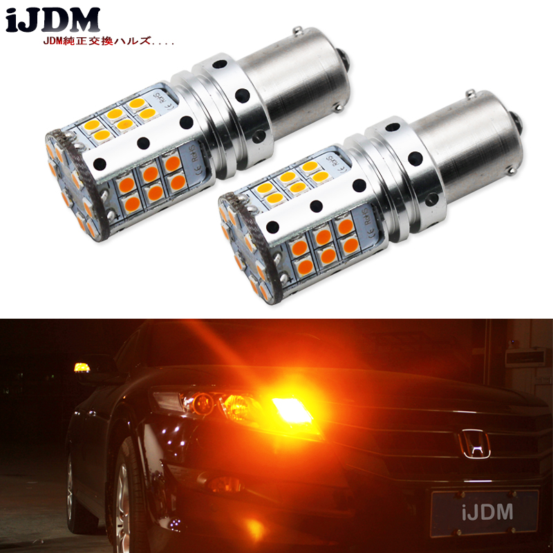 цена на (2) No Resistor, No Hyper Flash 21W High Power Amber BAU15S 7507 PY21W 1156PY LED Bulbs For Car Front or Rear Turn Signal Lights