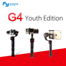 G4S G4 G4 Plus Youth Edition 3 axis Brushless Handheld Smartphone Gimbal Stabilizer for gypo gopro o5 o4 o3 and dslr camera