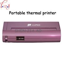 Портативный A4 Бумага Термальность принтер Офис автомобиля мобильного Портативный черные и белые Термальность принтера 220 В 1 шт.