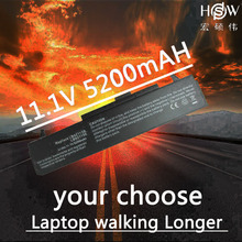 HSW 6cell new laptop battery for HP LB32111B,LB52113B,LB52113D,LHBA06ANONE,LMBA06.AEX,LSBA06.AEX,LG LM40,LG LM50,LG LM60,LG LM,