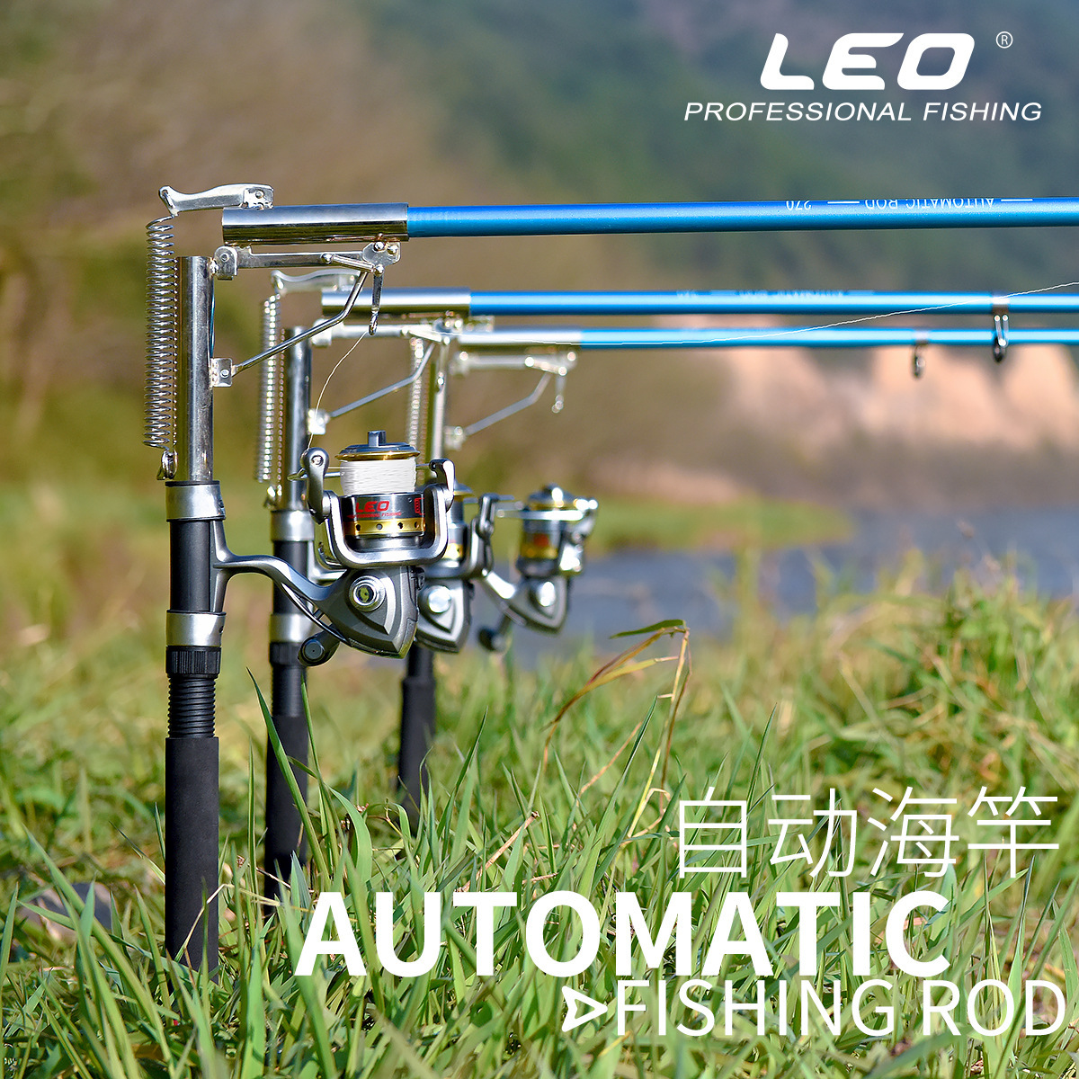 LEO automatic sea fishing rod 2 levels gear High sensitivity Self-lifting throwing fishing rod fishing gear FRP Free Shipping