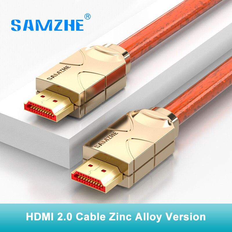 SAMZHE HDMI cable Zinc alloy cabo hdmi to hdmi 2.0 4K 18gbps 0.5M 1M 1.5M 2M 3M 5M for PS4 xbox Projector HD TV Computer Laptop