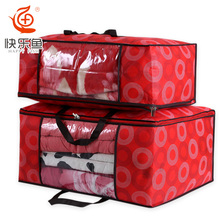 Large storage box clothes turnover quilt accomodate bag non-woven sorting bags cover