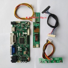 kit for LP171WE2-TLA4 1680×1050 DVI VGA M.NT68676 Controller board 30pin LVDS 17.1″ HDMI Screen LED LCD display Panel