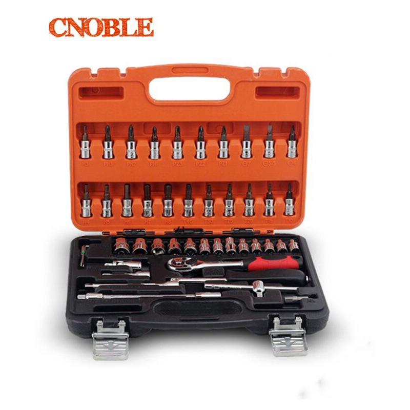 46pcs Set Steel Auto Sleeve combination tool wrench set of hardware car repair motorcycle tools 46pcs socket set 1 4 drive ratchet wrench spanner multifunctional combination household tool kit car repair tools set