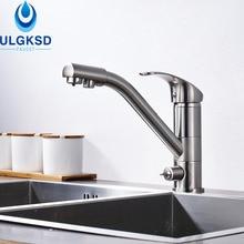 Ulgksd Матовый Кухня Раковина кран очистки воды кран на бортике воды на выходе воды, смесители