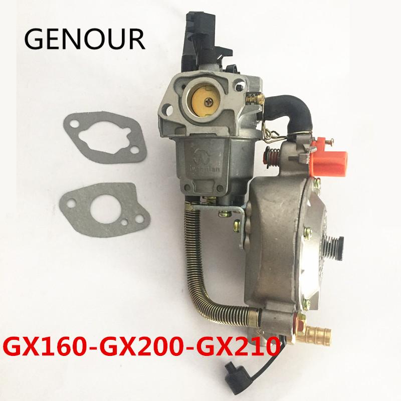 LPG 170F carburetor-4
