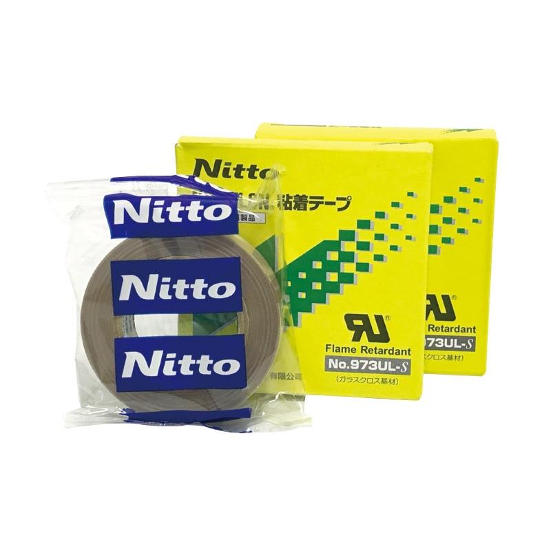 T0.13mm*W15mm*L10m Nitoflon Adhesive Tapes 973UL-S PTFE Film Tape
