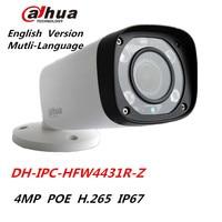 Dahua IPC HFW4431R Z IP Camera 2 8mm 12mm Varifocal Motorized Lens Network Camera 4MP IR