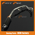 Full Exhaust System Slip On Stainless Steel Pipe + Carbon Muffler with Removable DB Killer CB500F CB500X CB500R 13-15 Motorcycle