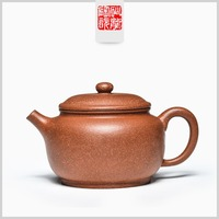 Authentic Yixing purpple clay teapot raw ore famous handmade tea pot chinese Kung Fu pu'er oolong tea kettle gift set 255ml