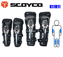 Black Free Size 4Pcs/Set Combination Motorcycle Knee&Eblow Protector Racing Guards Protective Gears Equipamentos Scoyco K11H11