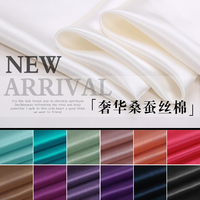 140CM Wide 16 22MM Solid Color Silk Cotton Fabric For Dress Shirt Skirt Clothes Lning 13Colors