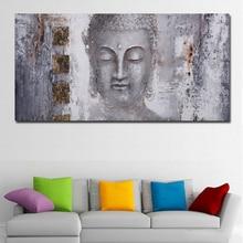 Buddha Painting Wall Art