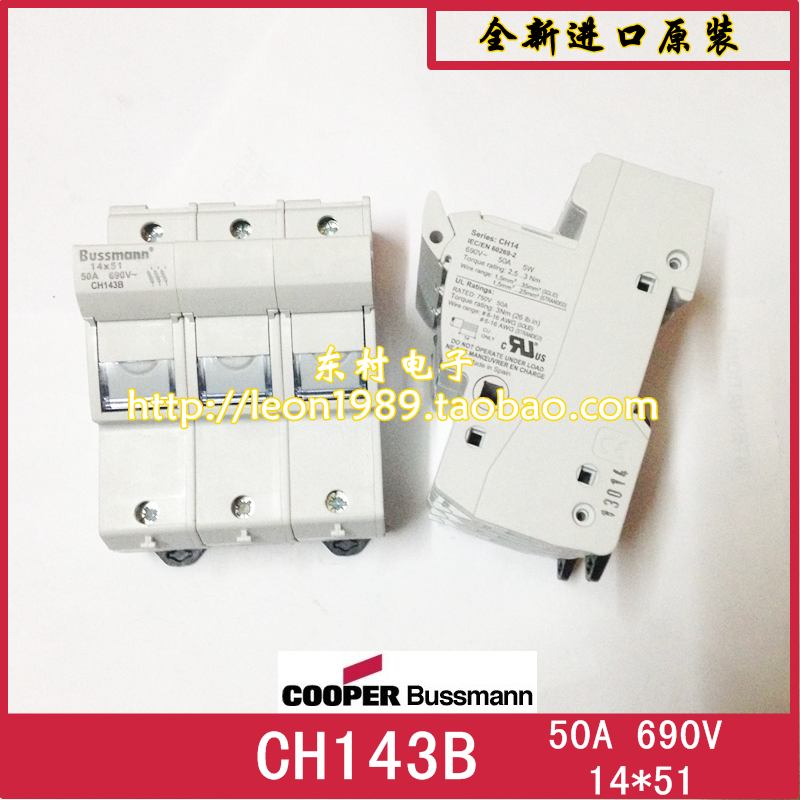 [SA]US bussmann CH143D CH143B CH143DMS fuse holder fuse holder 14 & times; 51mm us bussmann fuse holder jtn60060 35a 60a 600v 600vac fuse holder