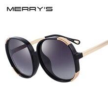 Merrys дизайн Для женщин Брендовая дизайнерская обувь круглые градиентные солнцезащитные очки с поляризованными линзами, UV400 защиты S6514