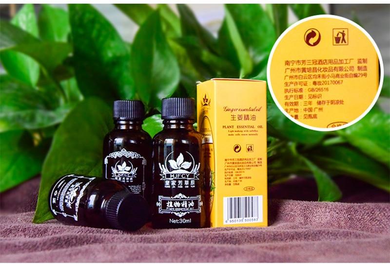 2018 Новое поступление растительная терапия лимфатический дренаж имбирное масло для Прямая доставка натуральное масло антиперспирант уход