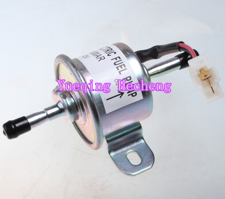 Fuel Pump TFP 12V For Transistor with White PlugFuel Pump TFP 12V For Transistor with White Plug
